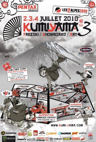 2010-kumiyama